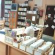 szgya_könyvtár